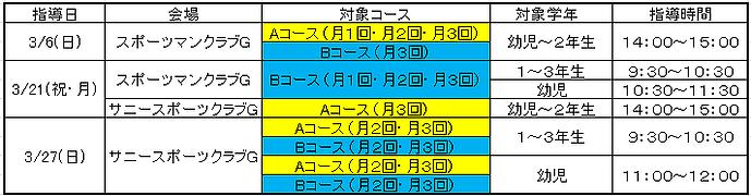 e9dd90_5b4dc13495e548dc8876393e1e5b8e7d