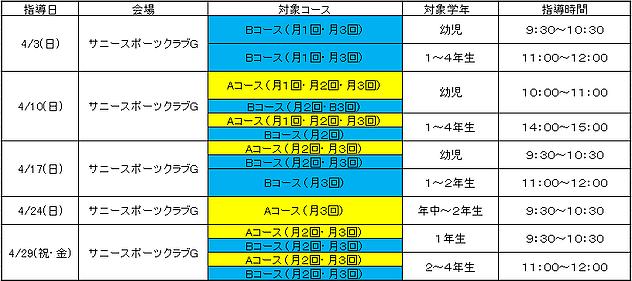 e9dd90_f302cec265e4497ca6df7f4f84799534